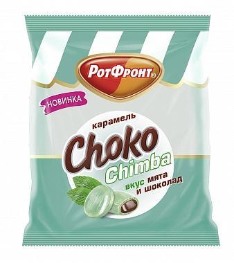 Конфеты Рот Фронт карамель Choko Chimba вкус мята и шоколад 250 г.