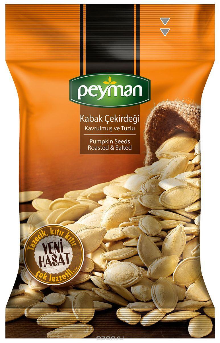 Семечки Peyman тыквенные с солью