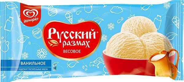 Мороженое Русский размах ванильное 800 гр