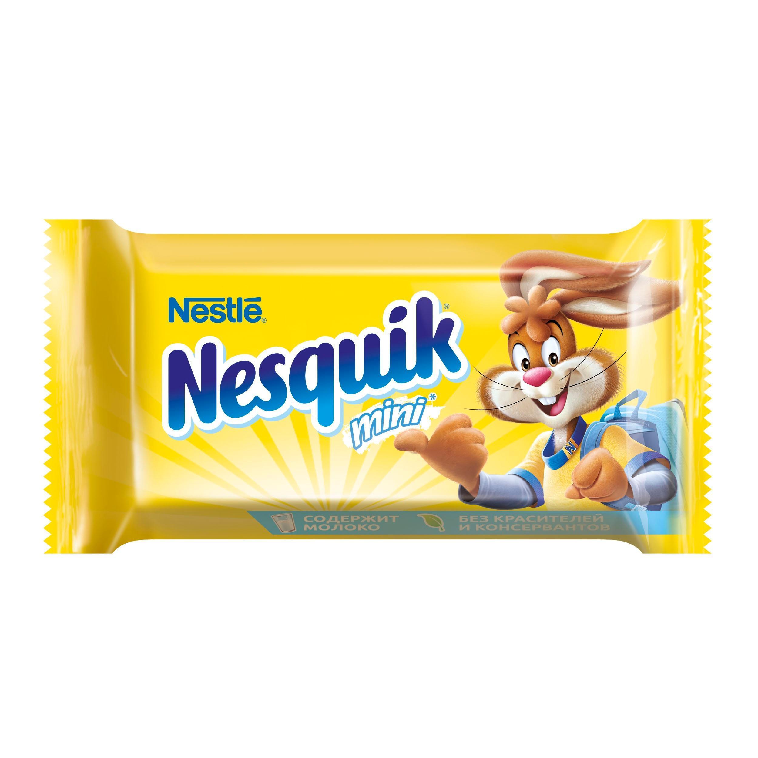 Конфеты Nesquik Mini молочная начинка