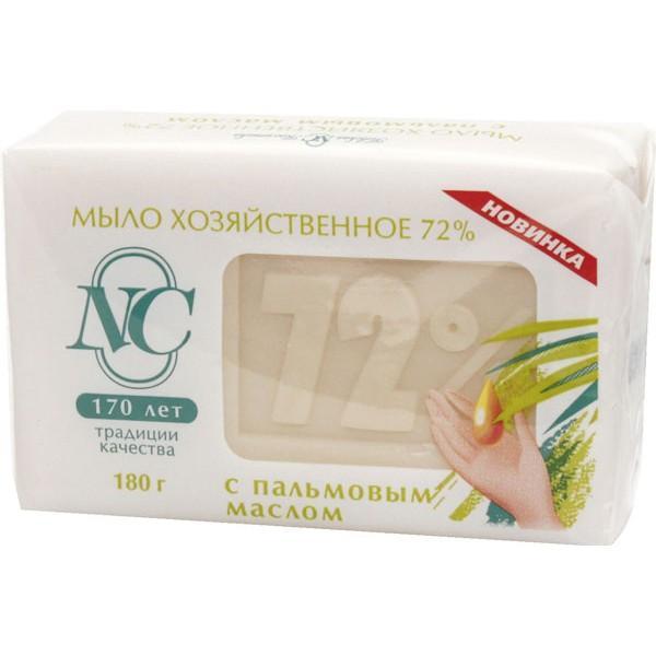 Мыло Невская косметика Хозяйственное 72% С пальмовым маслом Кусковое