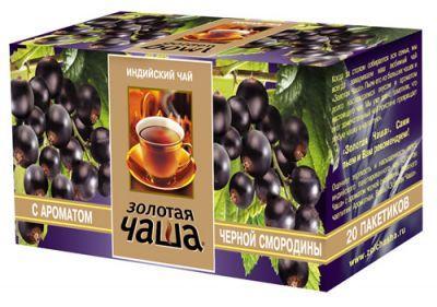 Чай Золотая Чаша Черная смородина черный 36 гр