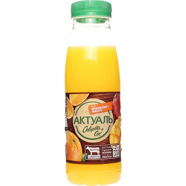 Сыворотка АКТУАЛЬ Молочная Со вкусом апельсина и манго