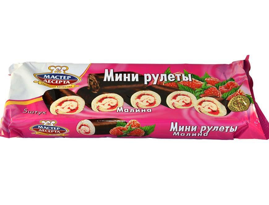 Рулеты мини Мастер Десерта малина