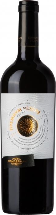 Вино Мерло Премиум Резерв / Merlot Premium Reserva,  Мерло,  Красное Сухое, Россия