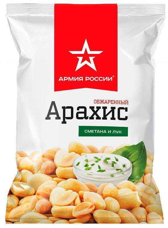 Арахис Армия России обжаренный со вкусом сметаны и лука