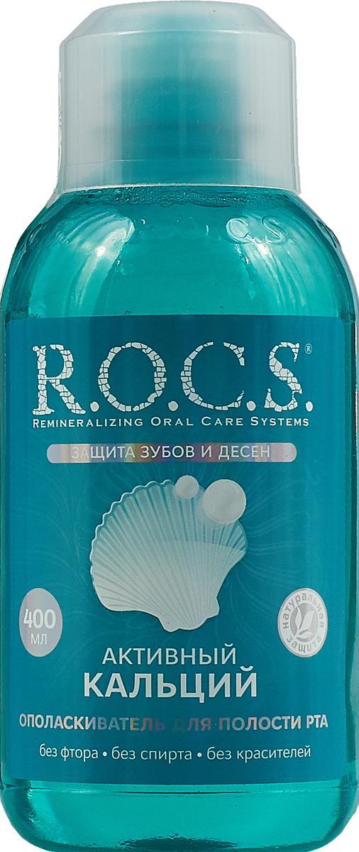 Ополаскиватель для полости рта R.O.C.S. Активный Кальций