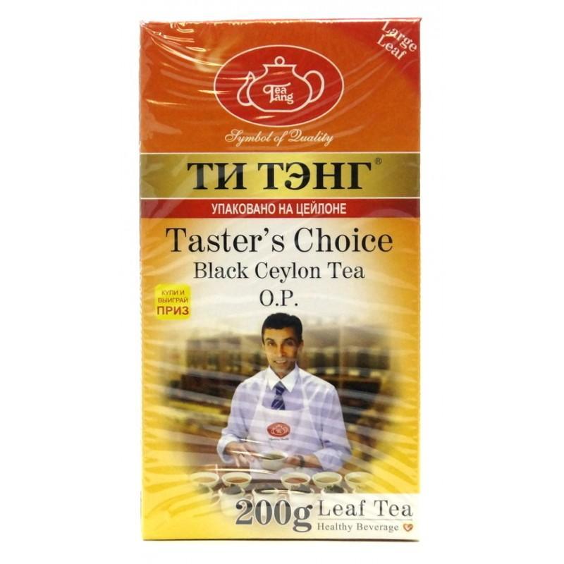 Чай Ти Тэнг Выбор дегустатора черный 200 гр