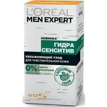 Увлажняющий уход L'Oreal Men Expert Гидра сенситив с березовым соком