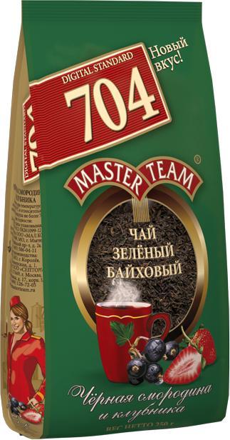 Чай зеленый Master team 704 Черная смородина и клубника