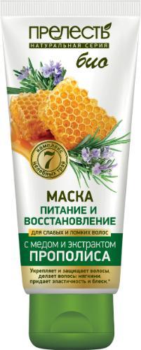 Маска Прелесть Bio Питание и восстановление С медом и экстрактом прополиса
