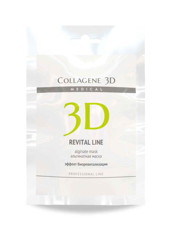 Альгинатная маска для лица и тела Collagene 3D с протеинами икры