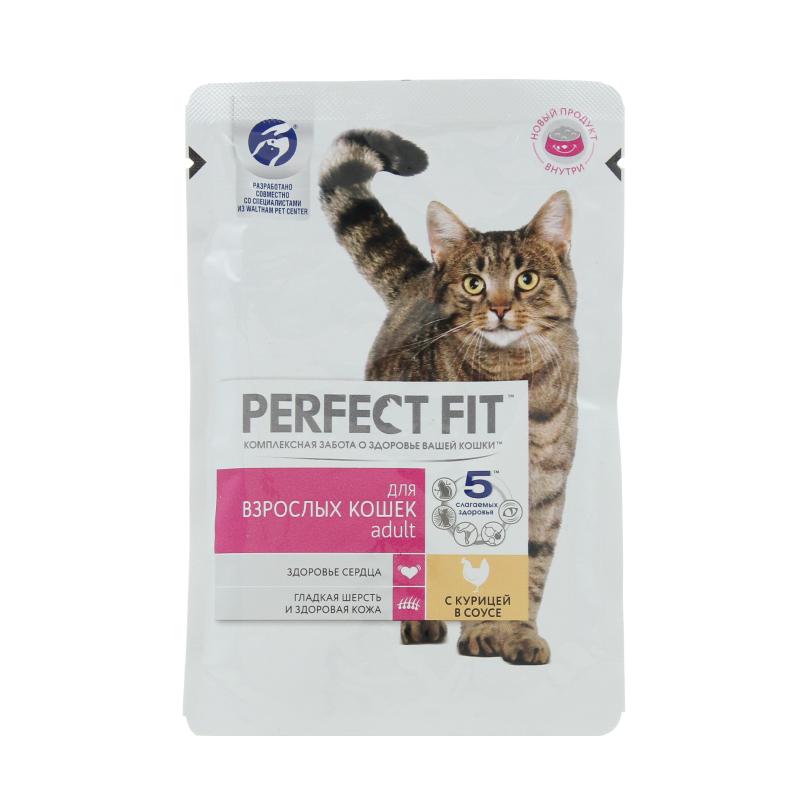 Комр влажный для взрослых кошек, с курицей Perfect Fit 85 гр. Дой-пак