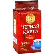 Кофе Черная карта Для заваривания в чашке 250 г.