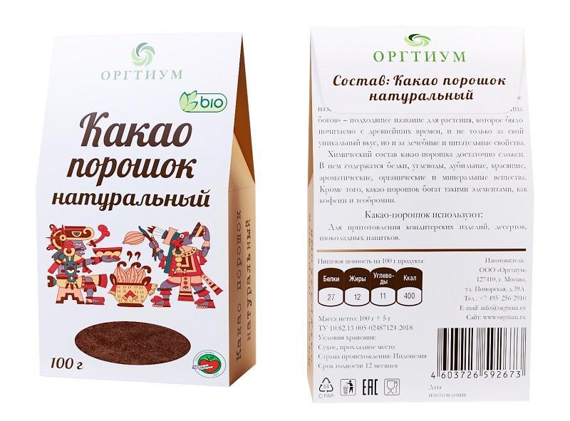 Какао порошок Оргтиум натуральный
