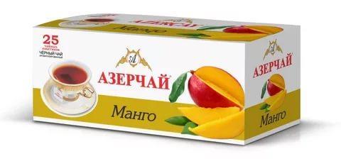 Чай Азерчай Манго черный в пакетиках