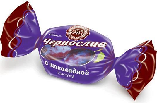 Конфеты Эльбрус Чернослив в шоколадной глазури