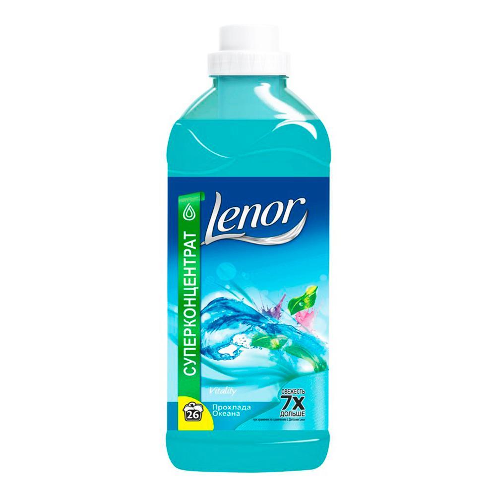 Кондиционер Lenor для белья Прохлада океана концентрированный