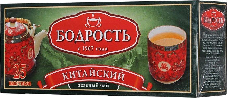 Чай зеленый Бодрость Китайский 25 пакетов
