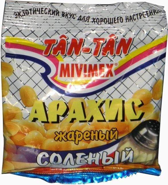 Арахис TAN-TAN MIVIME X жареный соленый