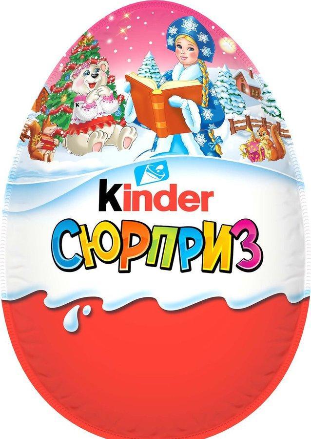 Яйцо Kinder Сюрприз из молочного шоколада