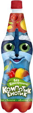 Напиток безалкогольный Компотик Енотик яблоко вишня негазировный пастеризованый