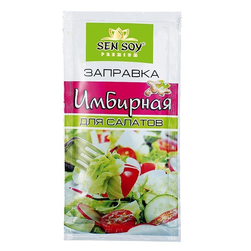 Заправка для салатов Sen Soy имбирная