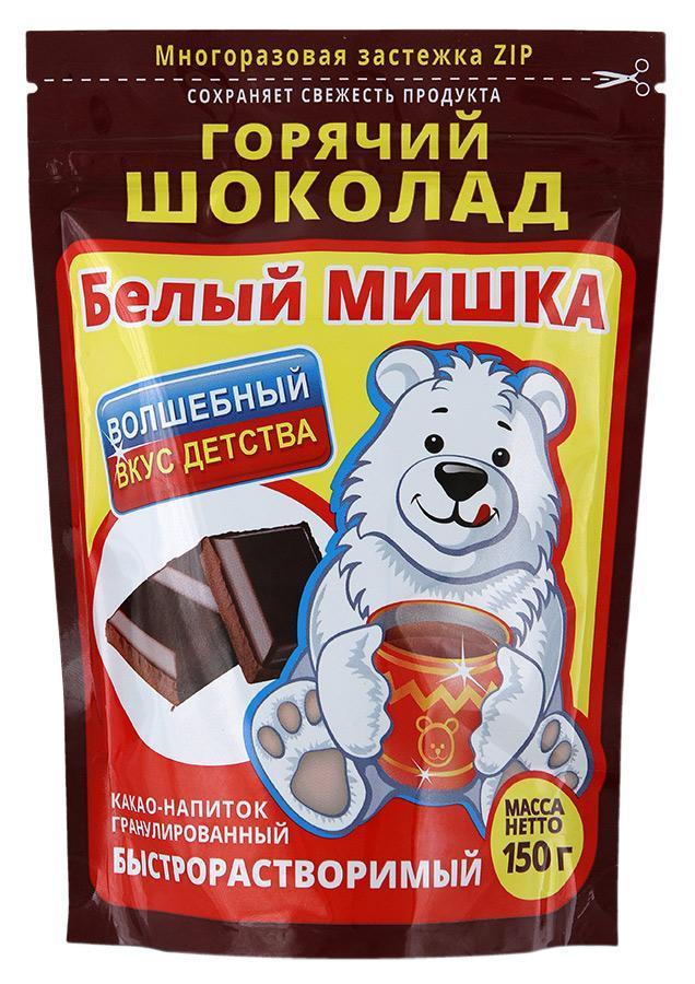 Горячий шоколад Белый Мишка порошок