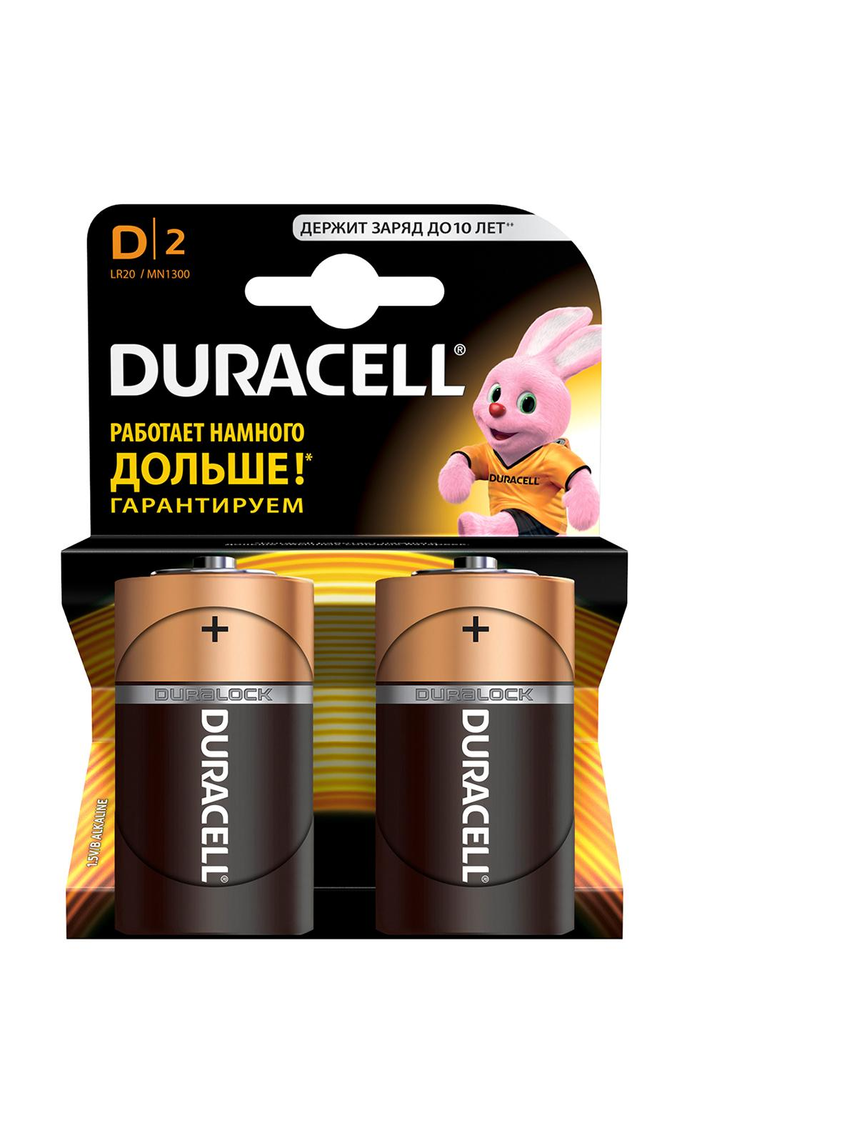 Батарейка Duracell D LR20 1,5V 2шт