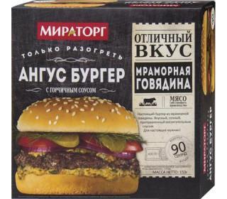 Ангус МИРАТОРГ  бургер с горчичным соусом 150гр