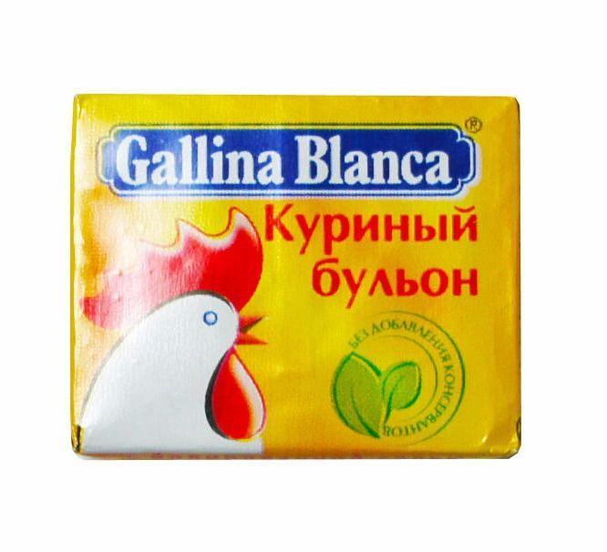 Бульон Gallina Blanca куриный