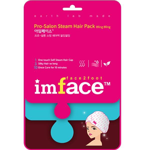 Маска для волос Imface паровая
