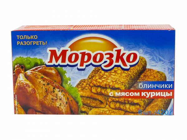 Блинчики с курицей 6 шт., Морозко, 420 гр.