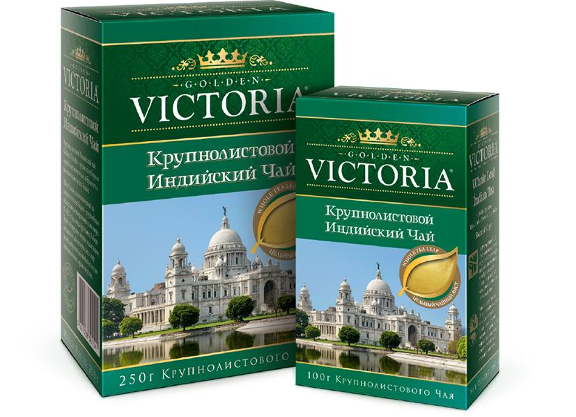 Чай Golden Victoria черный индийский крупнолистовой