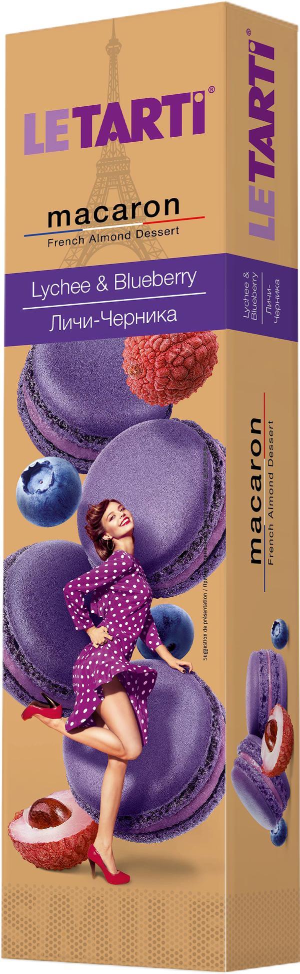 Пирожное Letarti Macarons c личи-черникой