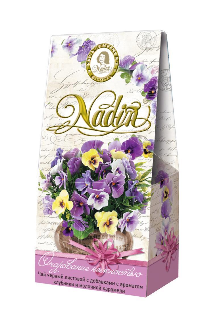 Чай Nadin с ароматом клубники и молочной карамели