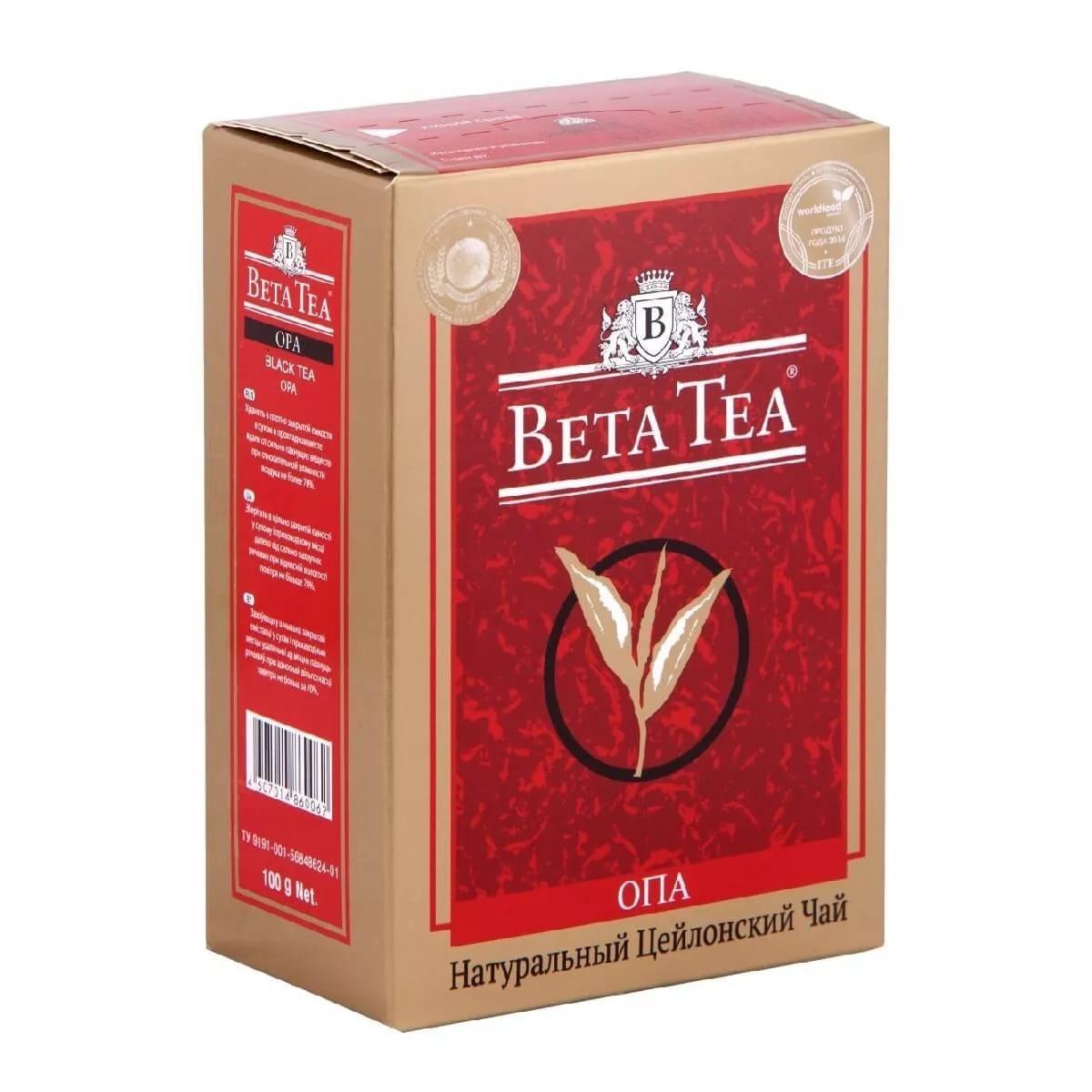 Чай Beta Tea Оpa черный 100 гр