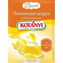 Приправа Kotanyi лимонная цедра измельченная
