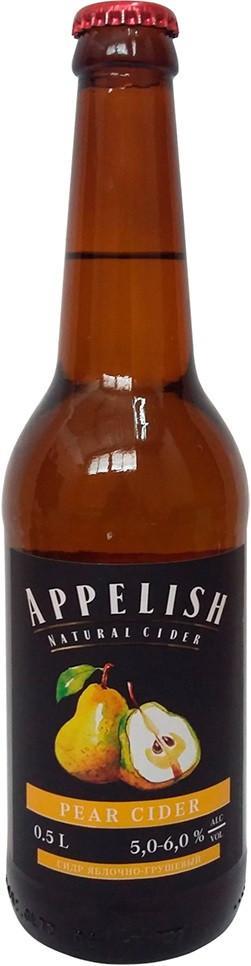Напиток Biogold сидр яблочно-грушевый слабоалкогольный полусладкий