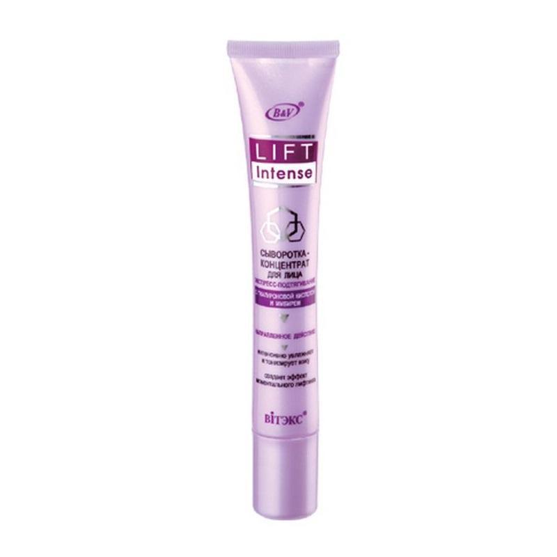 Сыворотка-концентрат Вiтэкс Lift Intense для лица экспресс-подтягивание с гиалуроновой кислотой и имбирем