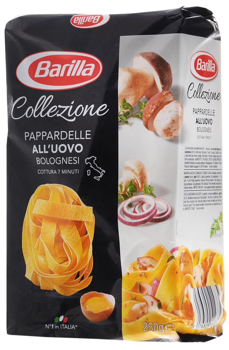 Макаронные изделия Barilla Pappardelle паста яичная