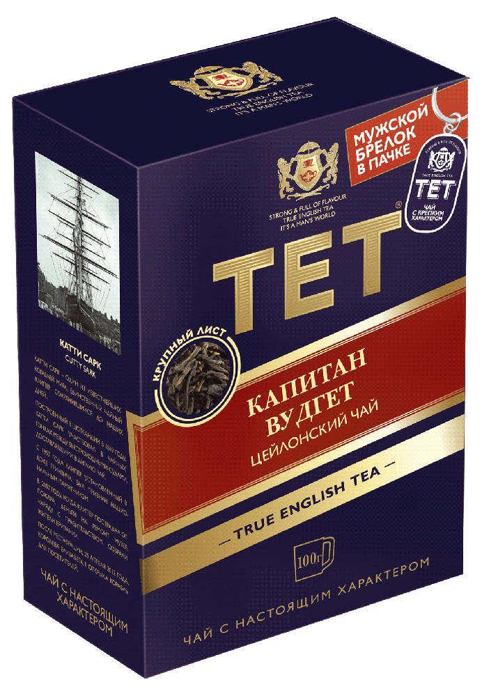 Чай Tet Капитан Вудгет цейлонский