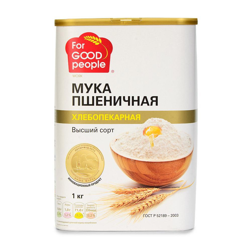 Мука For good people Пшеничная хлебопекарная высший сорт