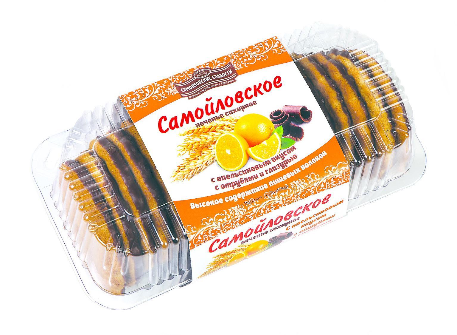 Печенье Самойловское с отрубями и апельсином