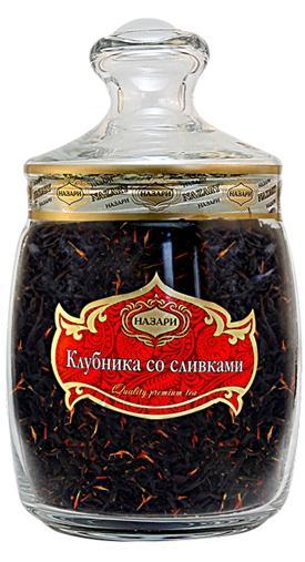 Чай чёрный листовой Назари Клубника со сливками 200 гр.