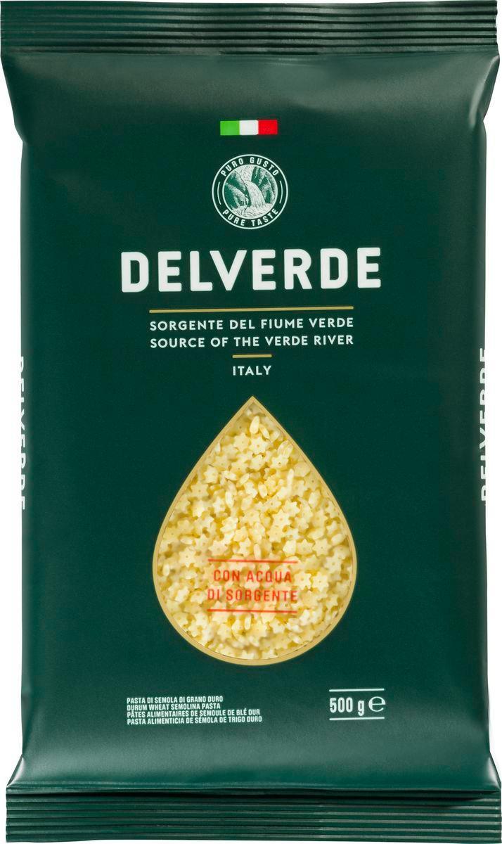Макароны Delverde Stelline №73