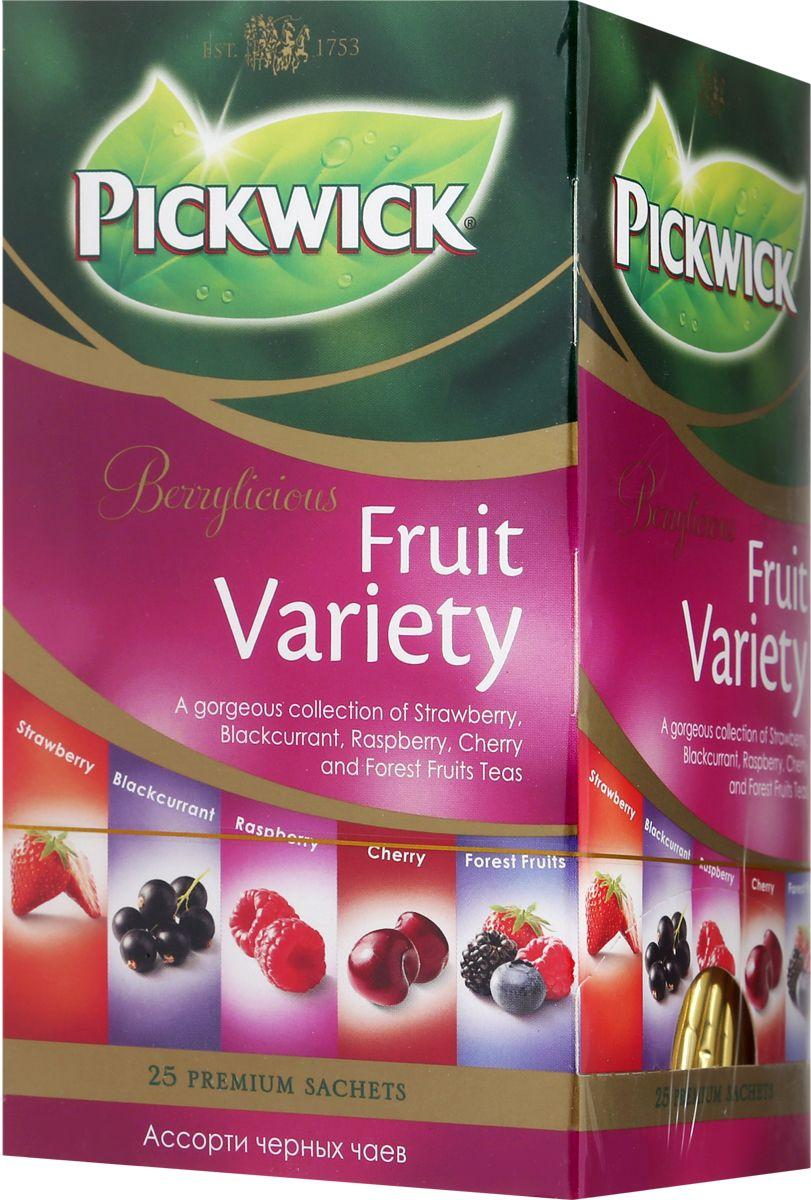 Черный чай Pickwick Berrylicious Fruit Variety в пакетиках 25 шт
