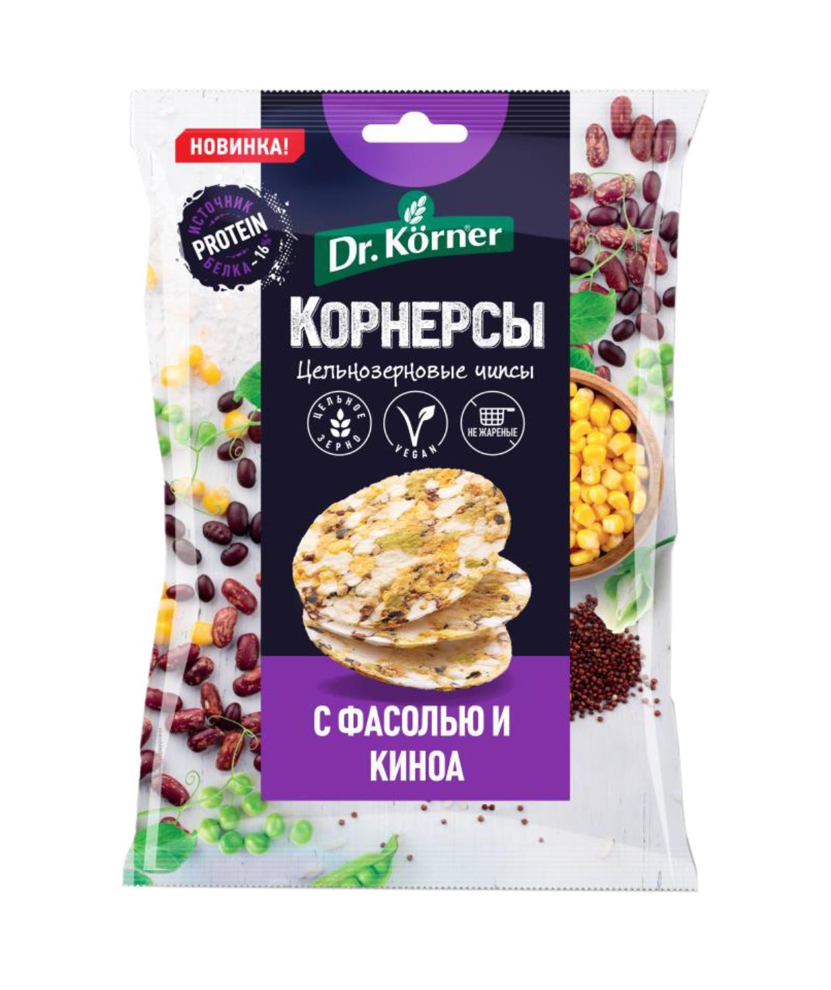 Чипсы Dr.Korner Корнерсы горошек фасоль киноа