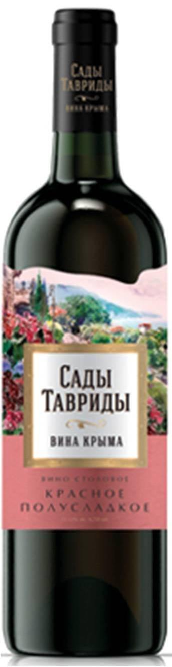 Вино Сады Тавриды красное полусладкое 11%