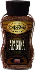 Кофе Московская кофейня на паяхъ Арабика растворимый